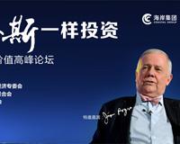 潮青投资集团