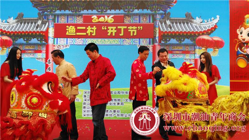 深圳市潮汕商会会长吴木棠:凝心聚力 开启新程