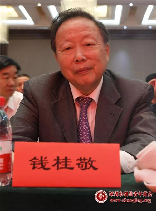 """佘桂锡名誉会长获得""""中国塑料行业杰出人物""""荣誉称号  第5张"""