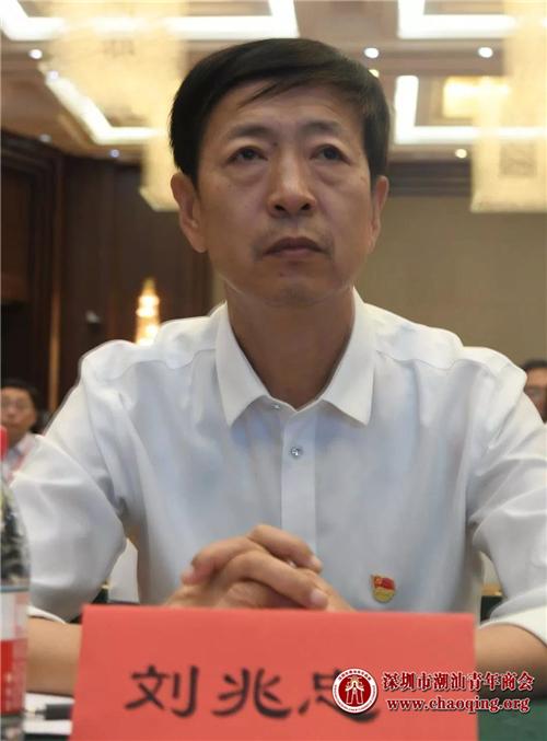 """佘桂锡名誉会长获得""""中国塑料行业杰出人物""""荣誉称号  第7张"""
