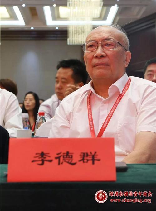 """佘桂锡名誉会长获得""""中国塑料行业杰出人物""""荣誉称号  第13张"""