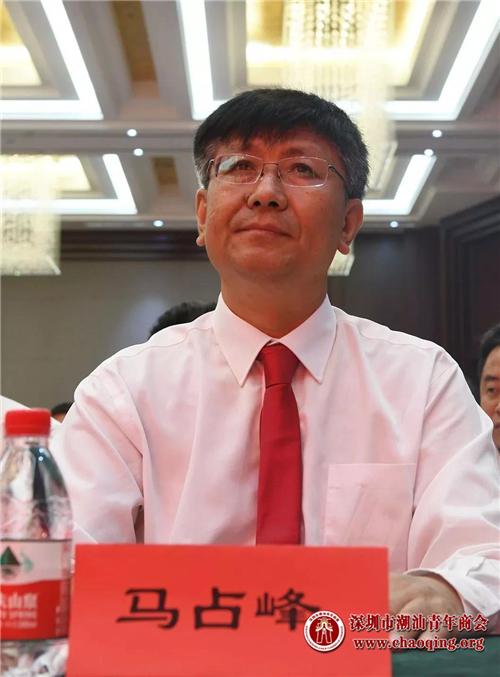 """佘桂锡名誉会长获得""""中国塑料行业杰出人物""""荣誉称号  第14张"""