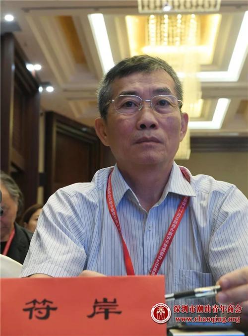 """佘桂锡名誉会长获得""""中国塑料行业杰出人物""""荣誉称号  第15张"""