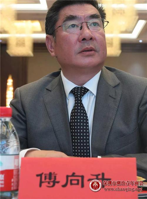 """佘桂锡名誉会长获得""""中国塑料行业杰出人物""""荣誉称号  第17张"""