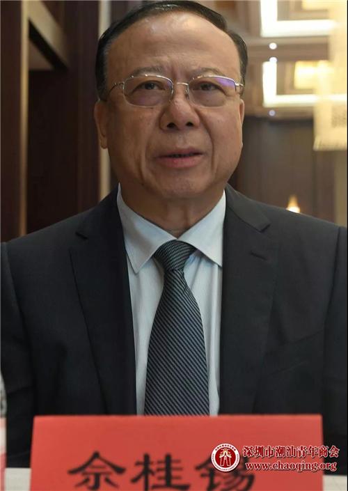 """佘桂锡名誉会长获得""""中国塑料行业杰出人物""""荣誉称号  第20张"""