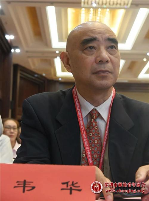 """佘桂锡名誉会长获得""""中国塑料行业杰出人物""""荣誉称号  第23张"""